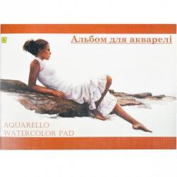 Альбом для акварели Коленкор А4 10 листов 200г/м² А013