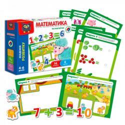 Игра Vladi Toys Математика на магнитах, VT5411-04