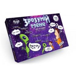 Игра большая настольная  Danko Toys  Пойми меня , ДТ-БИ-07-31