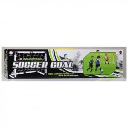 Футбольные ворота, MR 0095
