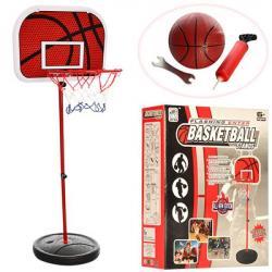 Баскетбольное кольцо на стойке 105-139см M 2995