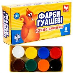 Гуашь 8 цветов 20 мл ШКОЛЯРИК 83412900-UA