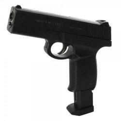 Пистолет на шариках 19см., 2216