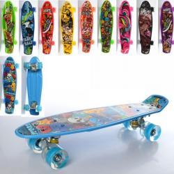 Скейт 56-14,5см, пенни, колеса ПУ, свет, MS 0749-5