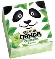 Салфетки зеленые 2 слоя 50шт
