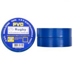 Изолента PVC 20 Rugby синяя