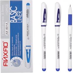 Ручка гелевая AIHAO Original 0,5мм 801А синяя