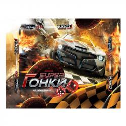 Игра малая настольная Danko Toys  Гонки на выживание , ДТ-ИМ-11-16