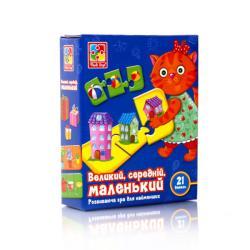 Игра развивающая Vladi Toys Большой, средний, маленький, VT1804-28