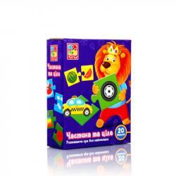 Игра развивающая Vladi Toys Часть и целое, VT1804-34