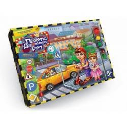 Игра викторина Danko Toys Правила дорожного движения, ДТ-БИ-07-21