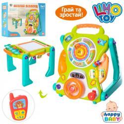 Игровой центр Limo Toy Веселый бизиборд каталка-ходунки, 2107
