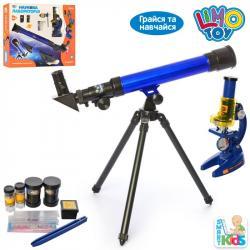 Игровой набор для исследований Limo Toy микроскоп и телескоп, SK 0014