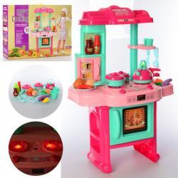 Игровой набор кухня детская Happy Cooking, 3830-40