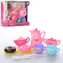 Игровой набор посуды детской Kitchen Set, 220