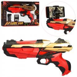 Игрушечный пистолет AR Gun виртуальная реальность, 889