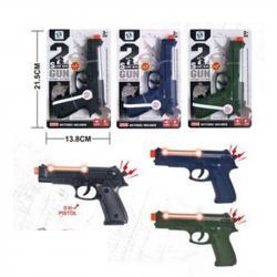Игрушечный пистолет HSY-072