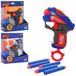 Игрушечный пистолет Limo Toy с пулями, 80534