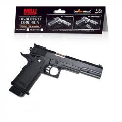 Игрушечный пистолет на пульках, 922