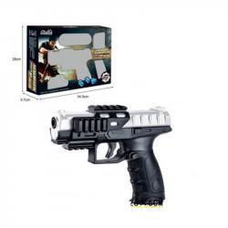 Игрушечный пистолет с водяными пулями, XJ416-2