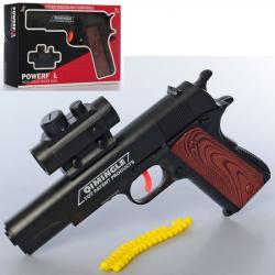 Игрушечный пистолет с резиновыми пулями, 600