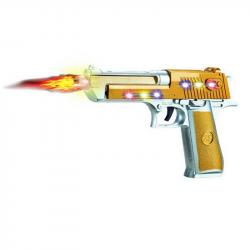 Игрушечный пистолет ZS157A