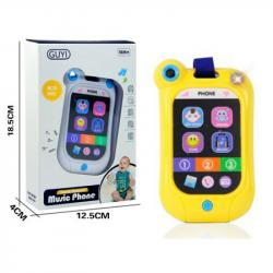 Игрушечный телефон Guyi G-A055