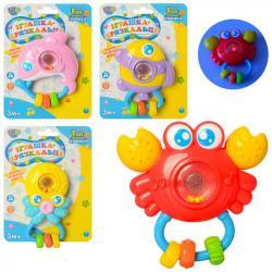 Игрушка погремушка Limo Toy Морские обитатели, WD3731ABCD