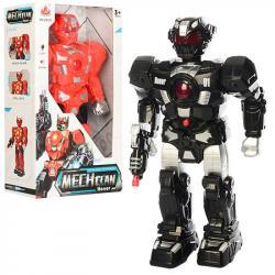 Интерактивная игрушка Робот 28163