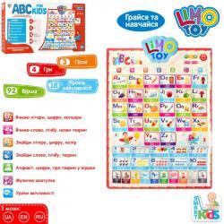 Интерактивный плакат Limo Toy для обучения, 7031 ENG-P