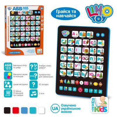 Интерактивный учебный планшет Limo Toy, SK 0019