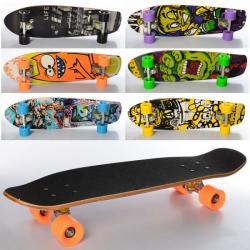 Скейт, MS 2974