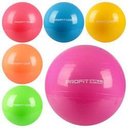 Мяч для фитнеса 75 см., MS 0383