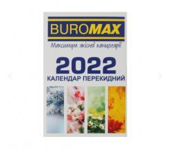 Календарь настольный 2022 BUROMAX BM.2104