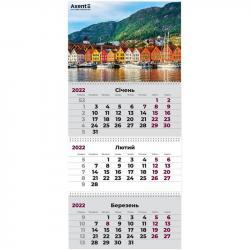 Календарь настенный квартальный 2022 Город Axent 8803-03-A