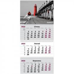 Календарь настенный квартальный 2022 Маяк Axent 8803-01-A