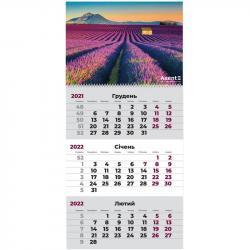 Календарь настенный квартальный 2022 Лаванда Axent 8801-04-A