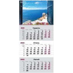 Календарь настенный квартальный 2022 Море Axent 8801-05-A