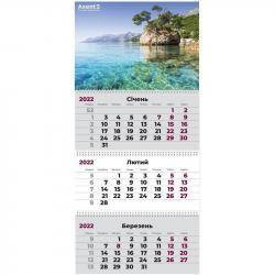 Календарь настенный квартальный 2022 Морской Axent 8803-05-A