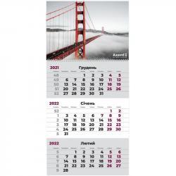 Календарь настенный квартальный 2022 Мост Axent 8801-01-A