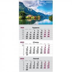 Календарь настенный квартальный 2022 Норвегия Axent 8801-03-A