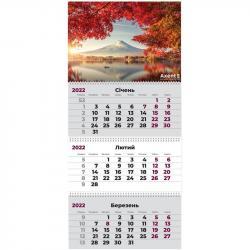Календарь настенный квартальный 2022 Япония Axent 8803-04-A