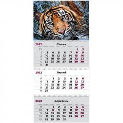 Календарь настенный квартальный 2022 Тигр Axent 8803-02-A