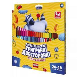 Карандаши цветные 48 цветов/24 шт с точилкой  Тригранні  ШКОЛЯРИК 312116004-UA