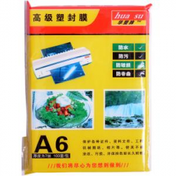 Пленка А6 для ламинирования 70 микрон 70А6