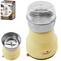 Кофемолка электрическая с чашей Stenson 180W, ME-3555