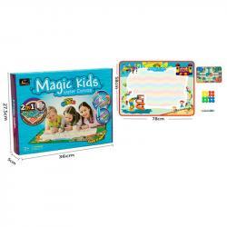 Коврик для рисования водой 2 в 1 Magic Kids настольная игра, 127020-L