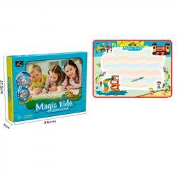 Коврик для рисования водой Magic Kids Аквапарк 78х56см, 127010-L