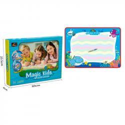 Коврик для рисования водой Magic Kids Морские жители 69х44см, 127012-M