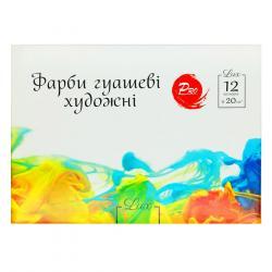 Краски гуашевые художественные 12 цветов 20 мл  PRo  Тетрада Ш-495379